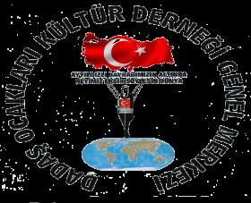 Dadaş Ocakları Genel Başkanı Eyyüp Coşkun, 12 mart Erzurum'un kurtuluş yıldönümü dolayısıyla bir mesaj yayınladı.