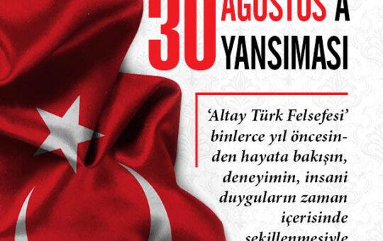 Mehmet DAĞİSTANLI